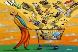 conheça seu consumidor